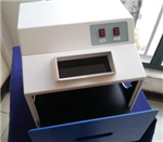 大肠杆菌检测仪.大肠埃希氏菌.荧光观察箱