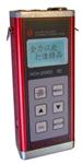 超声波测厚仪HCH-2000D