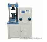 美特斯供应SYE-300A抗折抗压试验机