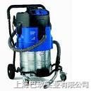 进口德国ALTO工业吸尘吸污机|吸尘器|吸尘吸水机使用