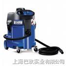 进口德国ALTO工业吸尘吸水机|业吸尘器|ALTO工业吸尘吸污机供应