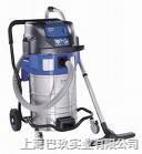 进口工业吸尘吸污机|工业吸尘器