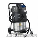 进口德国ALTO防爆型吸尘吸污机|吸尘吸水机|吸尘器批发