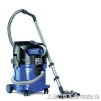 德国ALTO吸尘吸污机|工业吸尘器|ATTIX