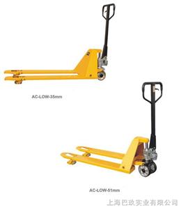 国产AC-超低放型-35mm手动液压搬运车市场低报价|上海级代理