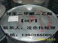 99%邻苯二甲酸二乙酯(有色金属矿浮选剂)