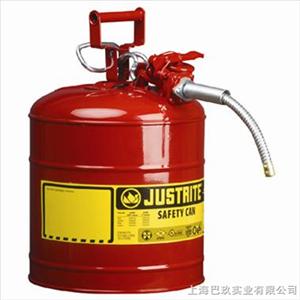 Justrite9.5LII类带软管易燃品钢制防火安储存罐,防火罐,西斯贝尔安罐品牌