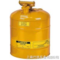 Justrite19LI类黄色钢制易燃液体安罐上海厂供应 现货促销
