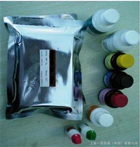 Elisa厂家供应大鼠艾杜糖硫酸酯酶(IDS)试剂盒