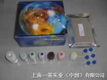 Elisa厂家供应山羊白介素2受体(IL-2R)试剂盒