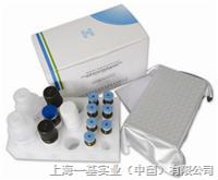 Elisa厂家供应山羊白介素4(IL-4)试剂盒