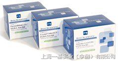 Elisa厂家供应大鼠内皮脂肪酶(EL)试剂盒