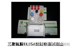Elisa厂家供应大鼠血纤蛋白原(Fbg)试剂盒