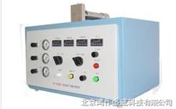 微量硫气体分析仪