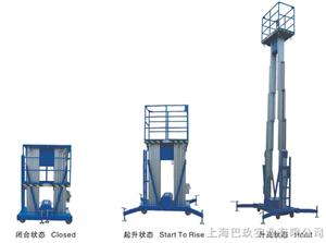 国产双桅柱铝合金升降平台批发,移动式铝合金升降平台图片