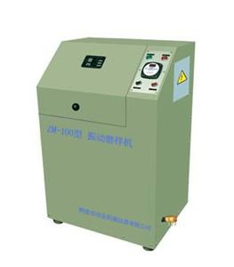 ZM-100振动磨样机-振动研磨机-化验室制粉机