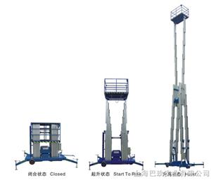 国产三桅柱升降平台|移动式铝合金升降平台