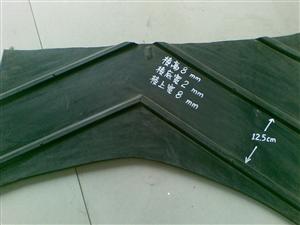 防滑特种带V型