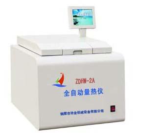 ZDHW-2A型全自动量热仪|微机自动量热仪|煤炭量热仪|氧弹量热仪|煤炭热值检测仪|量热仪行情|量热仪厂家