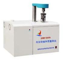 ZDHW-2009A型制冷型量热仪|智能电子制冷型量热仪|微机电子制冷量热仪|智能压缩机制冷型量热仪|微机双控量热仪