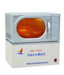 WBSC -2002型水分测定仪|全自动水分测定仪|微机水分测定仪|水质分析仪|微机自动水分测定仪|水分仪|水分测定仪使用方法