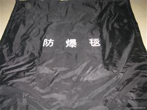 国产防爆毯的功能,防爆围栏,北京防爆毯的材质