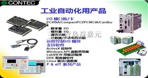 CONTEC康泰克板卡,模块,数据采集卡全系