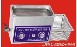 KQ-100超声波清洗器行情 超声波清洗器生产厂家 超声波清洗器设备型号