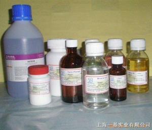 联苯-4-羧酸92-92-2价格
