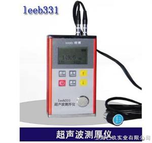 国产超声测厚仪,便携式测厚仪,测厚仪的测量范围