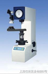 国产HD9-45电动表面洛氏硬度计上海低价促销|厂家最低报价