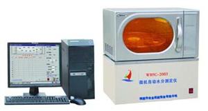 WBSC-2003微机水分测定仪(全水)|微机水分测定仪(分析水)|微机自动水分测定仪|水分测定仪哪家好