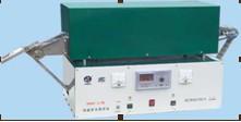 HF-2型快速连续灰分测定仪|快速灰分测定仪|连续灰分测定仪|冶金快速灰分测定仪|快速灰分测定仪报价