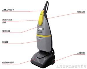 进口意大利乐华洗地吸干机,全自动洗地机品牌选购