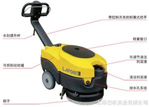 进口意大利乐华洗地吸干机,小型洗地机,电线式洗地机型号