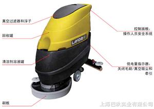 进口意大利乐华洗地吸干机,全自动洗地机性价比