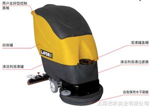 进口意大利LAVOR全自动洗地机,电线式洗地机生产厂家