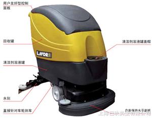 双刷全自动洗地机|电线式洗地机|全自动洗地机
