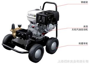 进口意大利LAVOR汽油驱动高压清洗机,意大利乐华高压清洗机,小型高压清洗机品牌