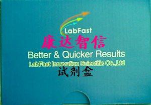 黄曲霉毒素M1Elisa试剂盒北京康达智信