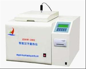 ZDHW-2002型ZDHW-2002型智能量热仪