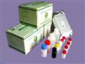 供应植物赤霉素试剂盒