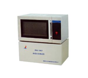 TQ-4测氢仪,微机测氢仪,碳氢元素分析仪-鹤壁仪器集团