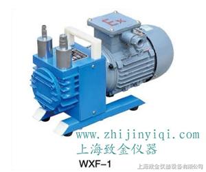 无油泵,上海真空泵现货,真空泵优惠