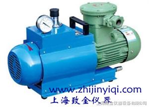 防爆无油真空泵,上海真空泵,真空泵优惠
