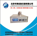 热重分析仪  北京华测试验仪器供应