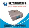 差热分析仪  北京华测试验仪器有限公司供应