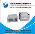 优质导热系数测试仪-差热分析仪-热重分析仪-北京供应商
