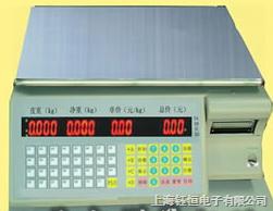 收银管理称15KG(可供大小超市、菜场等专用秤)带打印小票的电子称
