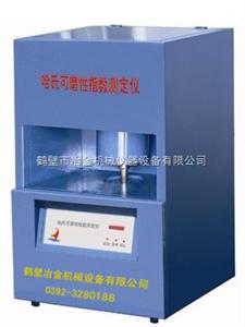 CHK-60型哈氏可磨性指数测定仪-鹤壁冶金-煤质化验设备-定硫仪